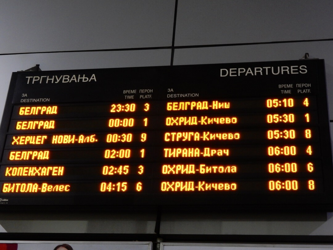 Night-Trains in Macedonia - Busses are more convenient in Macedonia